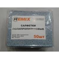 Салфетки полипропиленовые REMIX (синие) 70 г/м2, 32х40 см 50 шт/уп REMIX