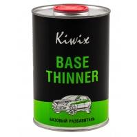 Kiwix Разбавитель базовый 1 л