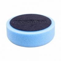 Полировальный круг из поролонa D 150 mm T 50 mm жесткий синий ISISTEM  Hard BLUE