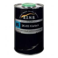 EINS 2К Акриловый лак 2+1 HS с отвердителем  0,4л. + 0,2 л.