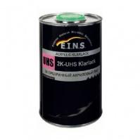 EINS 2К Акриловый лак 2+1 UHS  с отвердителем   1л. + 0,5 л.