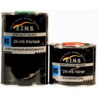 EINS PRO(4000) 2К Акриловый лак 2+1 MS с отвердителем  1л. + 0,5 л.