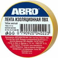 ABRO Изолента желтая (EP-912) 10м
