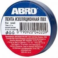 ABRO Изолента синяя (EP-912) 10м