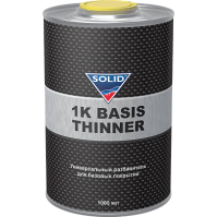 574.1000 SOLID  1K BASIS THINNER (фасовка 1000 мл) разбавитель для базовых покрытий