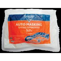 SOLID Auto Masking  пленка укрывочная 5*7м, 7мкм.